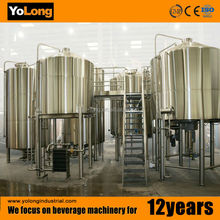 2000L beer manufacturing equipment