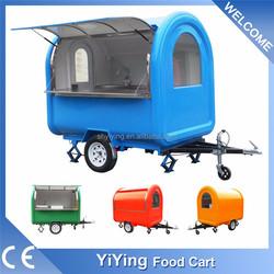 Yiying YY-FR220B food trailer,fast food trailer,mobile food trailer