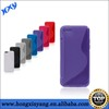 High quality S Line TPU case, sublimation case For iphone 5C