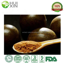 Factory Price Hot Product Monk Fruit Extract Monk's fruit extract