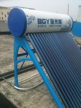 The Novel Drinking Solar Energy Products in Brazil