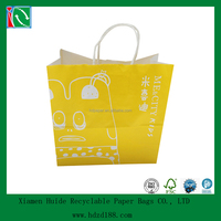 2015 Yellow party favor kids gift bag