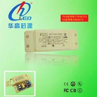 CE UL 350mA External Isolated Led Panel Light Driver