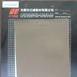 Yi Feng 1.0 mm thickness pu leather for footwear