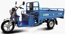 Heavy Load Electric Cargo Tricycle