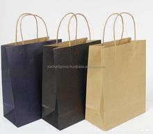 Brown kraft paper shopping bag