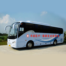 best selling products mobile clinic bus medical ambulance bus