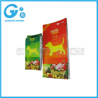 2015 100% eco-friendly laminated cheap price for dog food bag