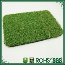 low synthetic grass price for multi use