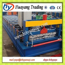 roll forming machine supplier can produce high quality and low price machine