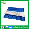 2/3/4 layer warehouse ,factory cover buildings materials pvc roofing sheet/heating insulation upvc roof tile