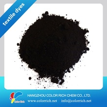 suede dye acid dye 194 for leather dyeing manufacturers