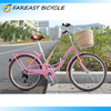 """24 """" aluminum alloy women fitness lady road city bicycle"""