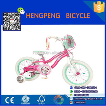 Made in China Factory direct kids sport bike for sale
