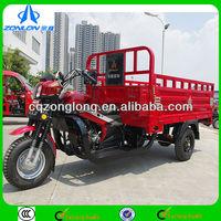 2014 New Design 250cc 300cc 400cc Three Wheel Motorcycle