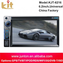 """China new product automobile interchangeable2 din 6.2"""" full hd touch screen car dvd gps"""