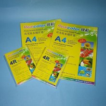 High quality glossy photo paper with double side