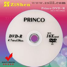 Blank Dvd-R printable dvd princo white printable dvds