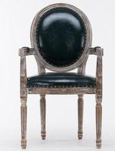 Chinese antique wooden armchair LWE196