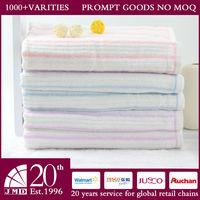 Factory Direct Supply White Color With Stripe Zero-twist Soft Bath Towels Wholesale