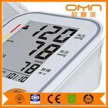 OEM strategy blood pressure monitors wrist type