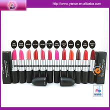 Magic Dark Red Color Changing Lipstick