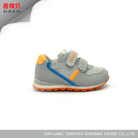 Lovely Sweet New Design Sport Shoes Low Price