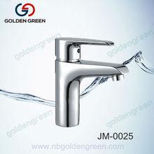 high flow kitchen faucet