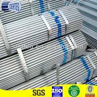 Galvanized steel pipe price/Galvanized carbon seamless steel pipe