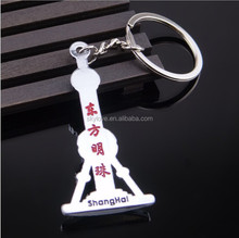 jean chains for kids, Eiffel Tower Metal Epoxy Key Chain for Travel Gifts