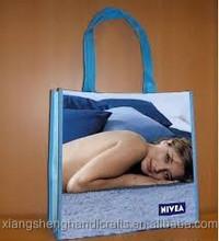 Shopping non-woven pp bag supplier