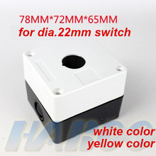 HABOO 22MM emergency stop electric switch box white/yellow color protection cover 78mm*72mm*65mm cover with good quality