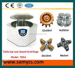 TD5A Bench top type Medical low speed centrifuge tube price with speed 5000r/min