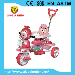 LOVELY FACE BABY TRICYCLE WITH MUSIC AND CANOPY AND PUSHBAR