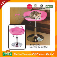 PU Leather Pink Cat Sofa