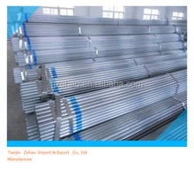 A192 ASTM A450 carbon steel pipe