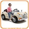 Luxury Electric Car Toy 12V,Kids Ride on car,Kids Electric ride on car with remote control