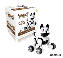 cute smart Voice control dog toy for young baby