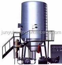 HOT SALE! energy saving CENTRIFUL OR HIGH PRESSURE spray drier JY 200 for food or chemical material