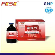 Veterinary drugs glutathione injection vitamins and minerals for pigs