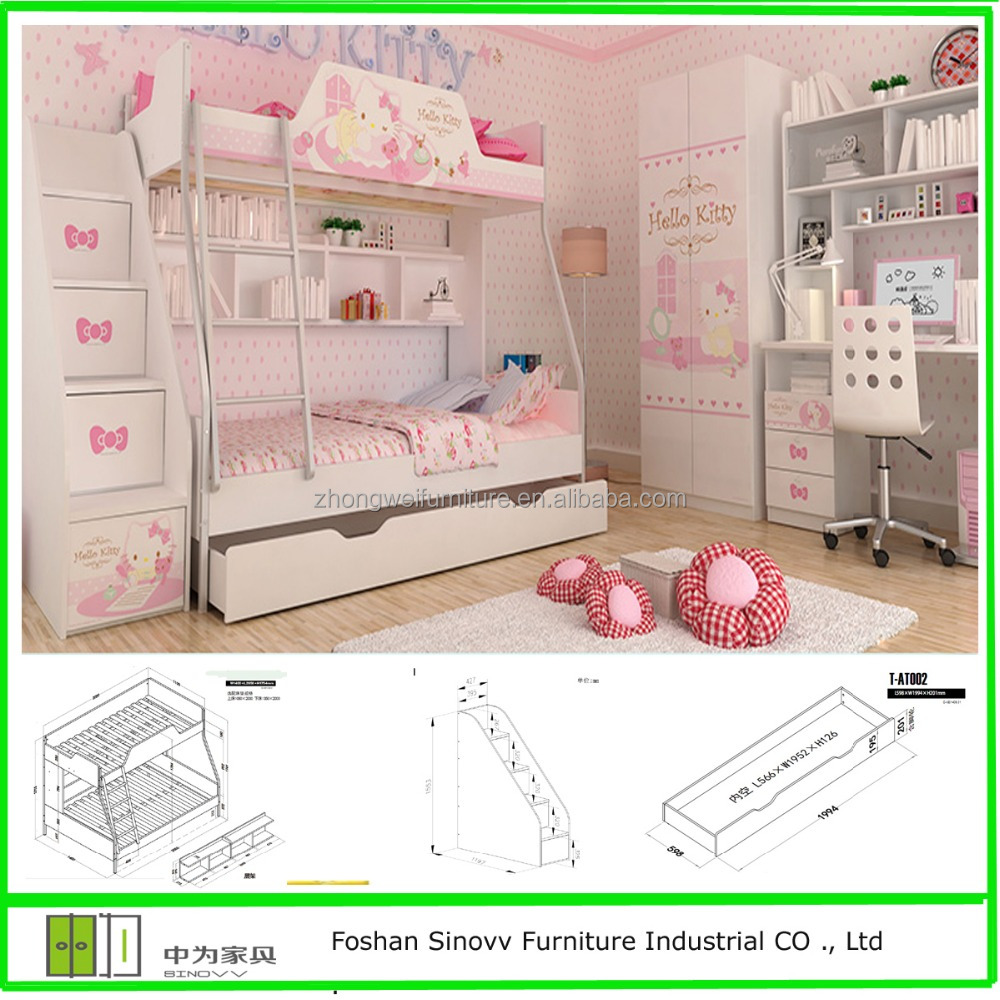lovely cheap kids bedroom furniture with new design