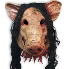 Halloween Mask With Terror Pig Image Full Face