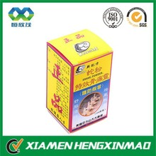 CUSTOMIZED MEDICAL KIT PACKAGING BOX MEDICINE/PHARMACEUTICAL/DRUG PACKAGING BOX WITH INSTRUCTION BOOK