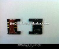 for samsung galaxy s2 i9100 sim card holder