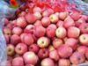 Yantai Fresh Fuji Apple to Dubai in wholesale Price