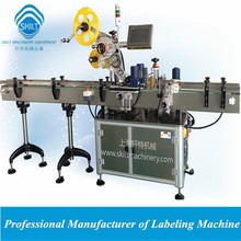 shanghai food packaging machinery for bottle top and body 0086-18917387699
