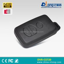 Hot sale for 2015 H.264 high quality Full HD 1080P mini car key chain camera