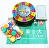ABS KTV Or Bar Promotion Electric Roulette Wheel Game Set