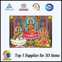religion product 3d indian god picture 3d stereo image