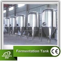 MC Stainless Steel Beer Fermenter/Conical Beer Fermenter